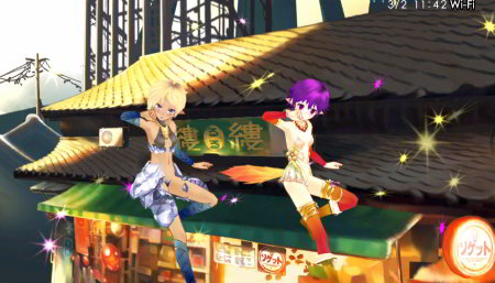 screens: surge concerto ciel nosurge