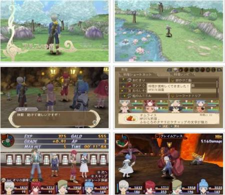 screens: tales of innocence R