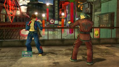 screenshots: tekken 5