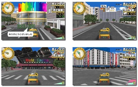 screens: the taxi: i am a charismatic driver