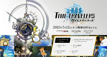 preview: time travelers