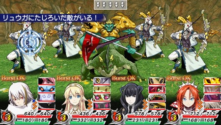 screens: unchainblades EXXIV