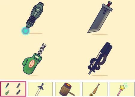 special: videospielwaffen