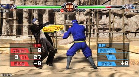 screenshots: virtua fighter 5: final showdown