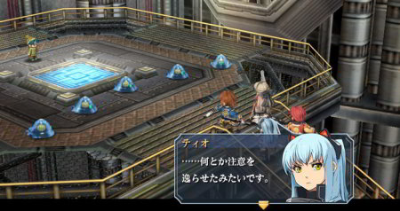 screenshots (II): legend of heroes: zero no kiseki